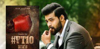 #VT10: Varun Tej To Play Boxer In Kiran Korrapati's Directorial Venture