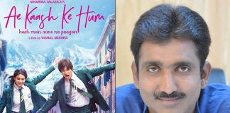 """Ae Kaash Ke Hum Producer Kiran K Talasila: """"Indian Film Industry Is A Little Unorganised"""""""