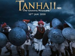 Ajay Devgn piques fan curiosity with 'Tanhaji' trailer & its release time