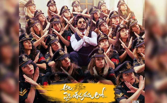 Ala Vaikunthapuramloo: Foot Tapping Rap 'OMG Daddy' From Allu Arjun Starrer Unveiled