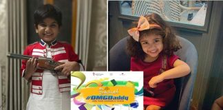 Ala Vaikunthapuramloo: Third Single 'OMG Daddy' To Feature Allu Arjun's Children?