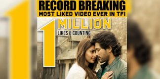Ala Vaikunthapuramuloo: Romantic Song Samajavargamana From Allu Arjun Starrer Becomes Most Liked Video In Telugu Film Industry