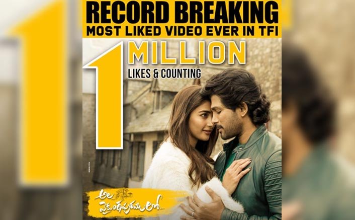 Ala Vaikunthapuramuloo: Romantic Song Samajavargamana From Allu Arjun Starrer Becomes Most Liked Video In Telugu Film Industry