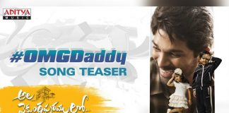 Ala Vaikunthapurramloo: 'OMG Daddy' Full Song From Allu Arjun's Romantic Action Drama To Be Out On 22nd November