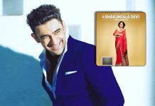 Amit Sadh Joins Shakuntala Devi Cast - To Play Human Computer's Son-In-Law