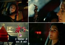 Beyhadh 2 Promo: Jennifer Winget AKA Maya To Start A Mahabharat Of Hate