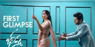 Bheeshma First Glimpse: Nithiin Just Can't Stop Himself From Getting Drawn To Rashmika Mandanna