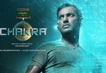 Chakra: First Look Poster From Vishal's Action Thriller