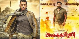 Clash: Vishal's 'Action' To Lock Horns With Vijay Sethpathi's 'Sanga Thamizan' At Box Office
