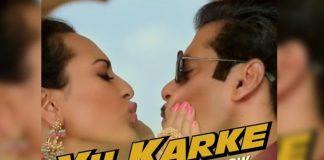 Dabangg 3 Song Yu Karke: Get Ready To See Salman Khan & Sonakshi Sinha's Quirky Chemistry Tomorrow