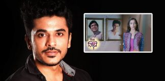 'Dil Yeh Ziddi Hai' not a typical TV show: Shoaib Ali
