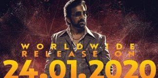 Disco Raja: Ravi Teja's Sci-Fi Thriller Gets A Release Date