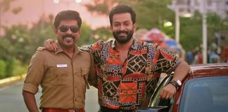 Driving Licence: Prithviraj Sukumaran's Next Commercial Entertainer Gets Its Release Date