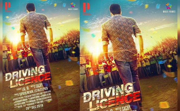 Driving License: Prithviraj Sukumaran Shares A Brand New Poster From His Commercial Entertainer