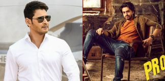 First Look: Mahesh Babu Shares Poster Of Nephew Ashok Galla Along With A Heartfelt Note