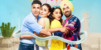 Good Newwz Poster: Akshay Kumar, Kareena Kapoor Khan, Diljit Dosanjh And Kiara Advani Look Vibrant Huddled By A Sperm