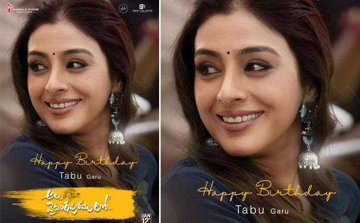 Happy Birthday: Fans Pour In 'Andhadhun' Wishes For Tabu As She Turns 48