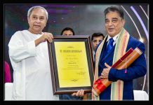 Kamal Haasan receives honorary doctorate at Odisha varsity
