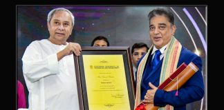Kamal Haasan receives honorary doctorate at Odisha varsity