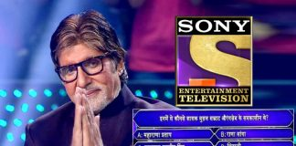 Kaun Banega Crorepati 11: Sony TV Apologises After Receiving Backlash For Disrespecting Chhatrapati Shivaji Maharaj