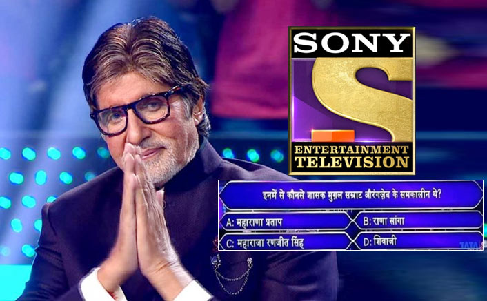 Kaun Banega Crorepati 11: Sony TV Apologises After Receiving Backlash For Disrespecting Chhatrapati Shivaji Maharaj