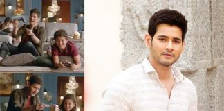Mahesh Babu shares an ADORABLE clip with his kids!