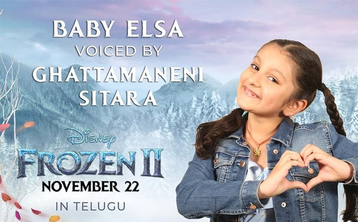 Mahesh Babu's Daughter Sitara To Lend Voice For Younger Part Of Elsa In Telugu Version Of Frozen 2