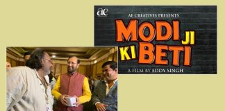 'Modi Ji Ki Beti' grans attention at NFDC Film Bazaar