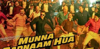 Munna Badnaam Hua From Dabangg 3 OUT!