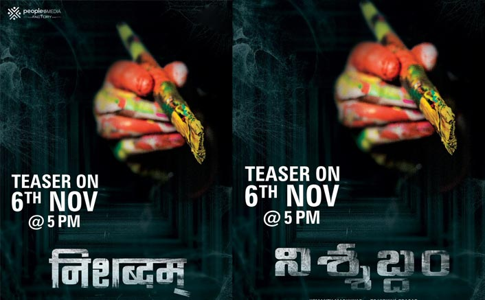 Nishabdam: Teaser Of Anushka Shetty's Next Thriller To Release On Her Birthday Eve