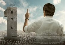 One: Mammootty As A Politician In Firstlook Poster From His Next Political Drama