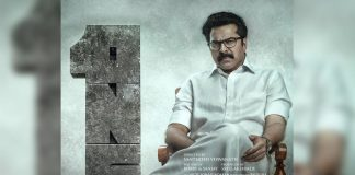 One: Mammootty Nails It As A Politician In Brand New Poster From His Next Political Drama