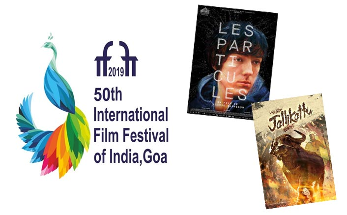 Particles wins best film at IFFI 50
