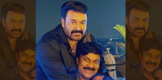 Picture Of Stalwarts Chiranjeevi & Mohanlal Together Goes Viral On The Internet