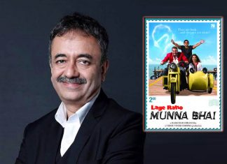 "Rajkumar Hirani's ""Lage Raho Munna Bhai"" to be screened for the visually impaired at ""Golden Jubilee of International Film Festival of India this year!"
