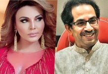 Rakhi Sawant Warns Aditya Thackrey, Uddhav Thackrey & Sonai Gandhi About Modi Sarkaar, Says To Resolve Their Fight Quickly
