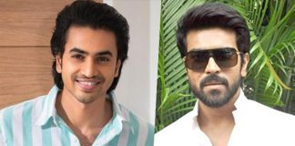 Ram Charan To Be Chief Guest At Ashok Galla's Debut Film Launch