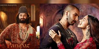 "Sahil Salathia On Playing Ranveer Singh & Deepika Padukone's Son: ""It's Flattering"""