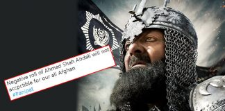 Sanjay Dutt's Portrayal Of Ahmad Shah Abdali In Panipat Raises Worries Amongst Afghans