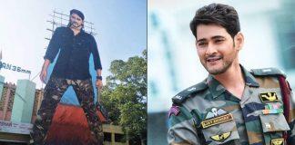 Sarileru Neekevvaru: Mahesh Babu Fans Erect An 81 Feet Tall Cut Out Of Their Favourite Star