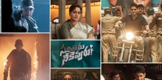Sarileru Neekevvaru Teaser: Mahesh Babu Sets Screens Ablaze With His Mass Avatar