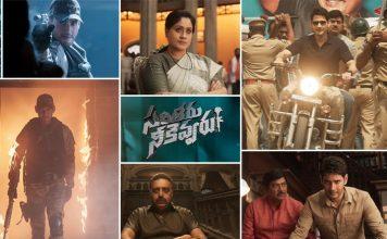 Sarileru Neekevvaru Teaser: Mahesh Babu Sets Screens Ablaze With His Mass Avatar