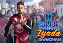Shubh Mangal Zyada Saavdhan: Ayushmann Khurrana Starrer PREPONED! Here's The New Release Date