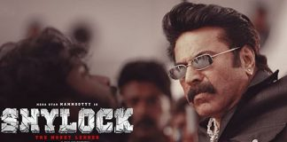 Shylock: Mammootty In Stylish Avatar In Brand New Poster From His Next Action Drama
