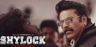 Shylock: Teaser Of Mammootty's Christmas Release To Be Attached With THIS Film?