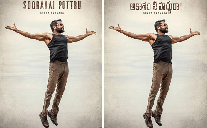Soorarai Pootru: Suriya Aims The Sky In First Look Poster From His Next Biographical Drama