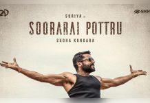 Soorarai Pottru: Suriya Kickstarts Dubbing Session For Biographical Drama