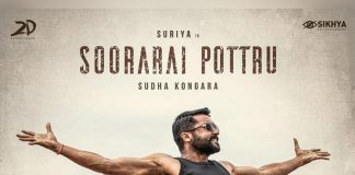 Soorarai Pottru: Suriya Kickstarts Dubbing Session For Biographical Drama