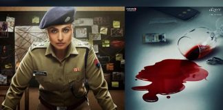 The Body Vs Mardaani 2: Its A Emraan Hashmi & Rani Mukerji Face-Off At The Box Office