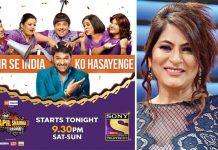 "The Kapil Sharma Show: ""Stop Making Fun Of Archana Puran Singh"", Twitterati Lashes Out At Kapil Sharma"